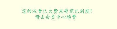锦舞团 第23集 蘇蘇{动漫女