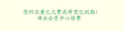 第219集 如壹写真{国产福利社}